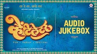 Ventilator | Audio Jukebox | Rohan, Rohan | Presented By Priyanka Chopra | Dir. By Rajesh Mapuskar