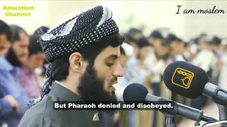 Relaxing recitation An-nazi'at Mohammad Al Kurdi