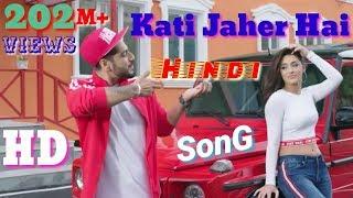 Kati Zeher Hai | Chori Katal Karawegi Tu Full Song | Whatsapp status Video