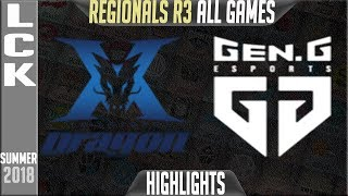 GEN vs KZ Highlights ALL GAMES | LCK Worlds Qualifiers Final Summer 2018 | Gen.G v King-Zone DragonX
