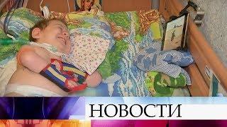 Зрители Первого канала могут помочь открыть детский хоспис «Дом с маяком».