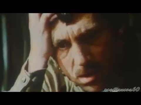 Владимир Высоцкий - Письмо ( Полчаса до атаки )