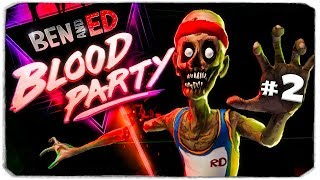 "ДАША И БРЕЙН В ИГРЕ ""Ben and Ed - Blood Party"", #2"