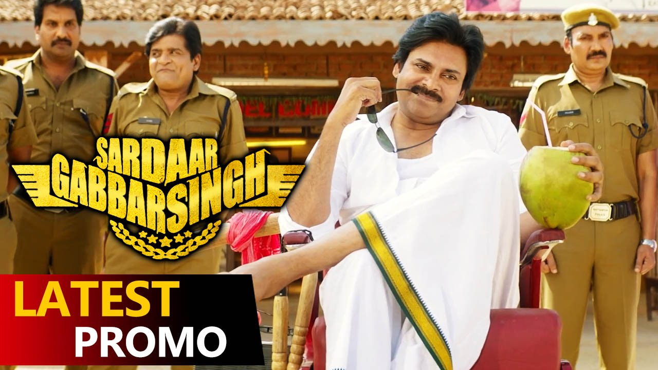 Aaru Tamil Movie Songs mp3 Download - 5starmusiqcom