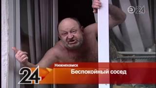 В Нижнекамске жители жалуются на соседа, который развел в доме антисанитарию