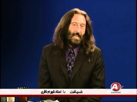 HOMAYOUN KHOSRAVI INTERVIEW WITH SHAHRAM NAZERI- ZIAFAT