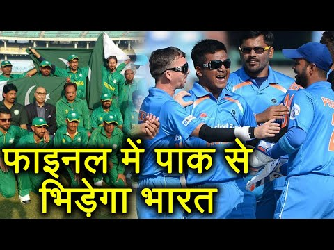 Blind Cricket World Cup 2018: India will face off Pakistan in final match   वनइंडिया हिंदी