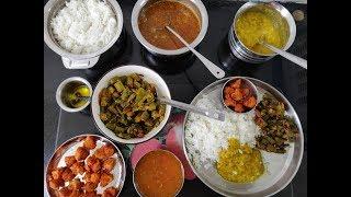 Veg Lunch Menu | My lunch routine in Tamil | Kitchen Routine thumbnail