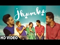 Download JHUMKE - Jassi Gill | Babbal Rai | Nimrat Khaira (Full ) | Sargi | Latest Punjabi Song 2017 MP3 song and Music Video