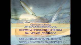 биржи копирайтинга украина(, 2015-01-20T16:00:16.000Z)
