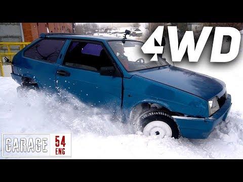4WD Lada – First Drive
