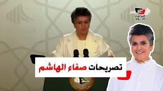 عاصفة غضب من تصريحات النائبة الكويتية صفاء الهاشم ضد وزيرة الهجرة المصرية