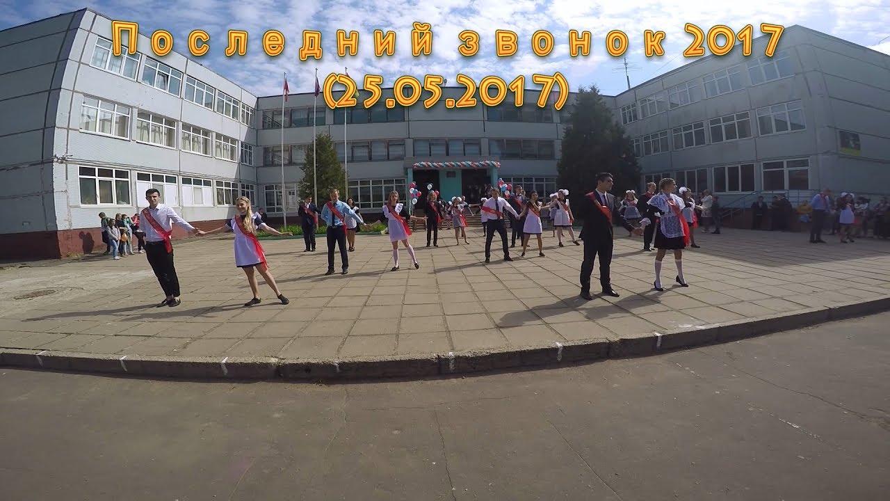школа 10 ногинск фото