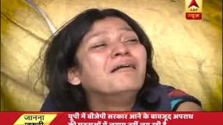 Allahabad: Wife of shot dead contractor protests; demands to meet UP CM