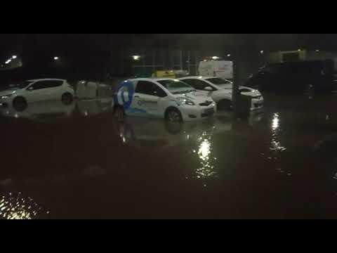 Inundaciones en Maliaño por las lluvias de la borrasca Bella