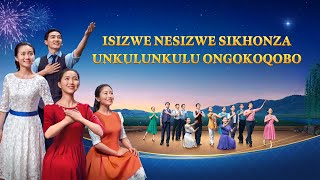 "South African Gospel Choir Music ""Isizwe Nesizwe Sikhonza Unkulunkulu Usomandla"" 