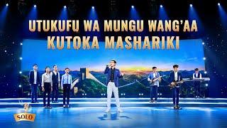 Swahili Gospel Song 2020 | Utukufu wa Mungu Wang'aa Kutoka Mashariki