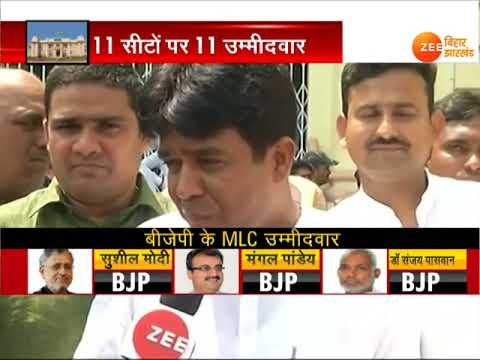 Bihar: Candidates' victory in MLC election is just a formality
