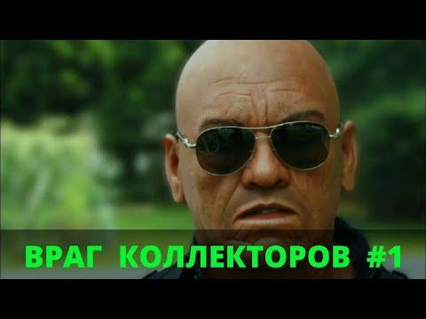 Кредит в банке 2000000 рублей