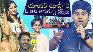 Children's Fun with Anchor Jhansi | Lakshmi Movie Audio Launch | Prabhu Deva, Payal Rajput