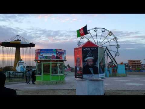 Theme Park Afghanistan