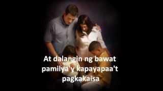 Awit sa Ina ng Santo Rosario (w/ lyrics)