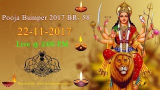 Pooja bumper 2017 result  BR58  | Kerala State Lottery Next Bumper Draw Live