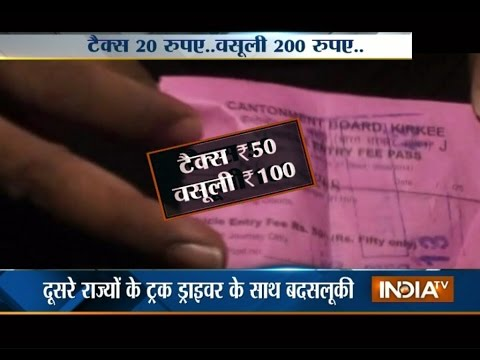 India TV Exclusive report:  Eye opening Toll Tax scam in Pune, Maharashtra | India Tv