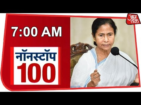 News 100 Nonstop | January 30, 2019