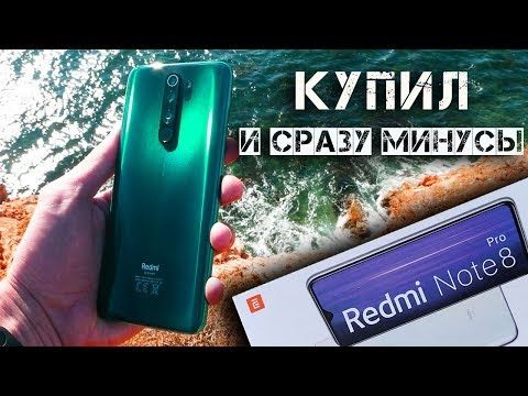 Глобальный Redmi Note 8 Pro – ПОДОЗРИТЕЛЬНЫЙ смартфон...