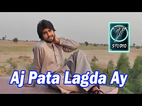 Aj Pata Lagda Ay Full Song HD
