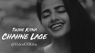 "Follow me on Insta: http://instagram.com/VoiceOfRitu Presenting ""Tujhe Kitna Chahne Lage"" cover from the upcoming Bollywood movie ""Kabir Singh"" starring ..."