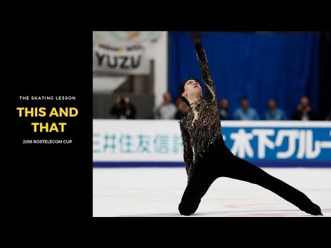 This and That: 2018 Rostelecom Cup (Yuzuru Hanyu, Gracie Gold, Alina Zagitova, Mikhail Kolyada, 임은수)