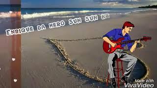Guitar sikhda viva by varinder singh