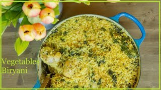 Vegetable Mix Biryani Recipe