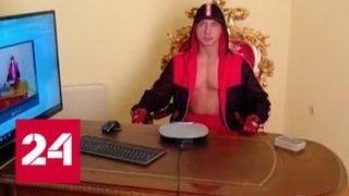 """Проституция, оргии и съемки в порно: основателя секты """"Каула дхарма""""  вернули в Москву - Россия 24"""
