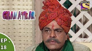 Chamatkar - Episode 18 - Prem Tries To Win His Wife Back