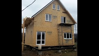 Строительство деревянных домов Крым(Строительство деревянных домов Крым +7 978 725 15 60 строительство каркасных домов цена, строительство каркасны..., 2015-04-10T13:08:05.000Z)