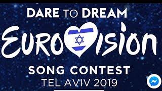 Как купить билет на Евровидение 2019 Израиль