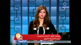فيديوـ رئيس أكاديمية الشروق ينفي وقوع حالات تحرش بحفل الأكاديمية