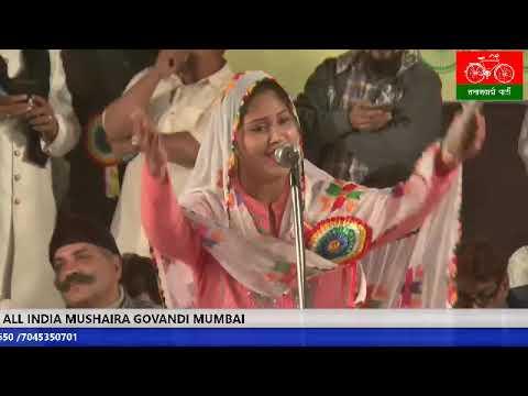 Rukhsar Balrampuri in Govandi Mushaira   31st December, 2018   New Year Mushaira in Mumbai