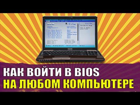 INTEL PROWIRELESS 3945ABGBG NETWORK DESCARGAR CONTROLADOR