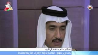 سفارة السلطنة في دولة الإمارات العربية المتحدة تحتفل بالعيد الوطني الـ 44 المجيد