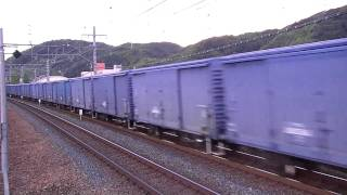 Video EF66 ワム貨物列車 download MP3, 3GP, MP4, WEBM, AVI, FLV Desember 2017