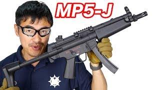 MP5-J CYMA CM.049J ブローバック電動ガン マック堺 エアガンレビュー thumbnail