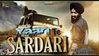 Yaari te sardari || New Punjabi Song || Sukh Films
