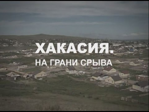 Турбазы и базы отдыха Красноярского края