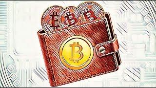 Как создать биткоин кошелёк