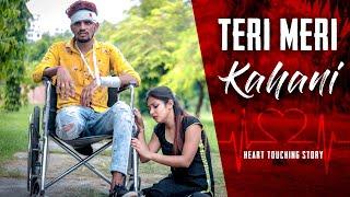 Teri Meri Kahani | अमीर Vs गरीब | Prince Verma
