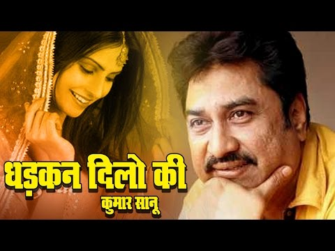 KUMAR SANU LATEST SONG - DHADKAN DILON KI - MELODY KING - BOLLYWOOD ROMANTIC SONG